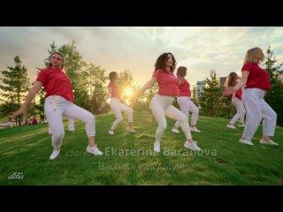 Видео от АСТРА студия танца | Екатеринбург