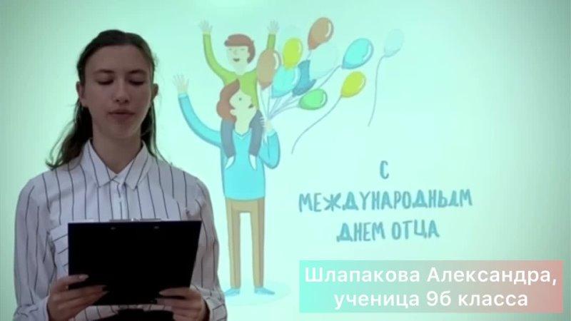 Видео от Республика ВОЗРОЖДЕНИЕ МБОУ СОШ №6