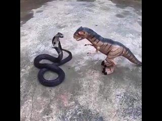Кобра vs Динозавр.