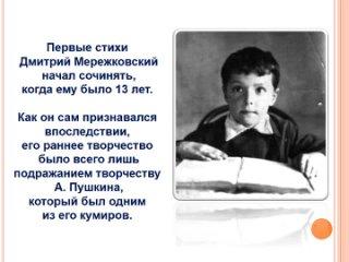 Video by Библиотека им. В. Маяковского