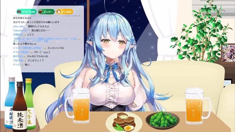 Kamitsurugi LAMY IS TOTALLY DRUNK