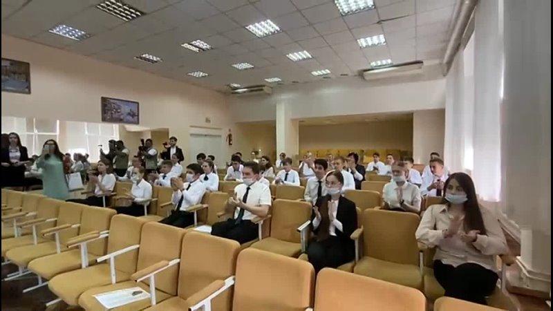 Видео от МБОУ Ялтинская средняя школа коллегиум № 1