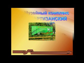 Библиотека - филиал №1 г. Боровичи kullanıcısından video