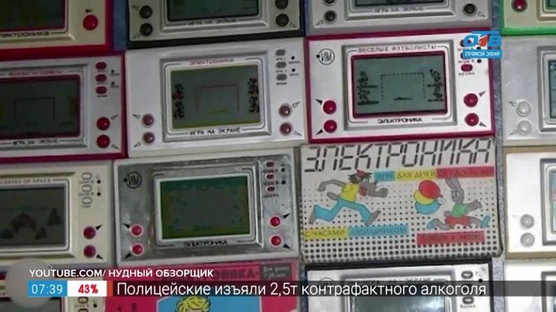 Видео от Наше утро на ОТВ