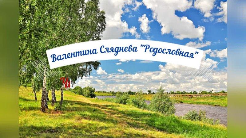 Видео от Детское Отделение Новоселицкой