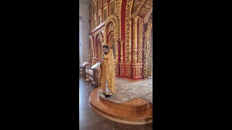Видео от Приход храма Новомучеников Российских