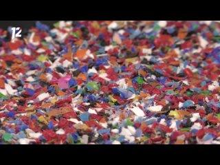 Омичей приглашают на мастер-класс по переработке пластика...