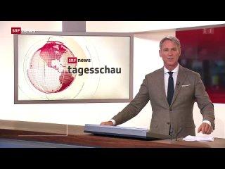 """Анонс и начало программы """"Tagesschau"""". SRF 1 (Швейцария)."""