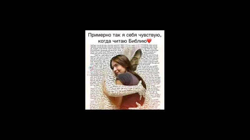Видео от Анны Чернухиной