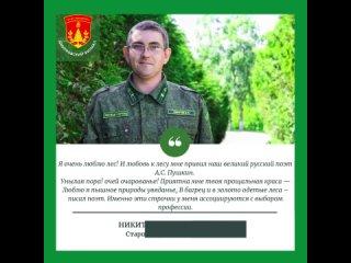 Видео от Дмитровския-Филиала Гку-Мо-Мособллеса