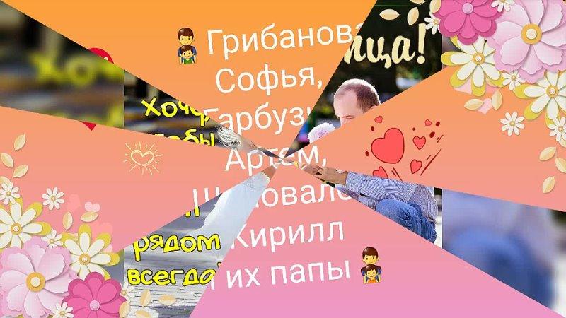 Видео от НАВИГАТОРЫ ДЕТСТВА КЛИМОВСКИЙ РАЙОН