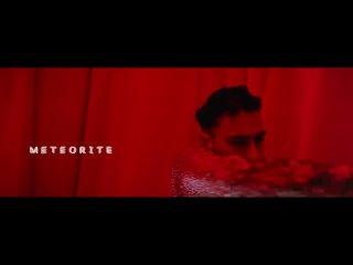 Years years -  meteorite. Видео от Альбины Сабитовой.