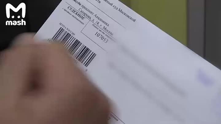 В Химках должникам за коммуналку пришли фейковые письма от Арбитражного суда. Так управляющая компан...