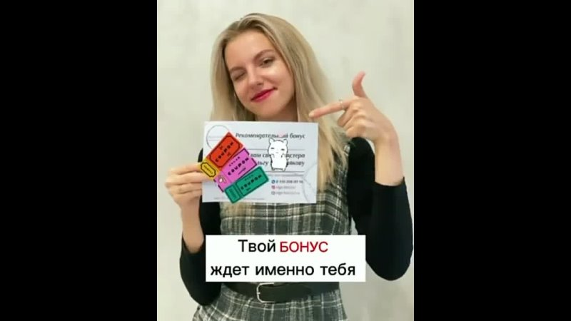 Видео от Парикмахер Ольга Мещерякова г Орёл