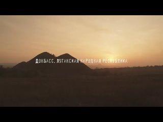 Video by Yury Shevchenko