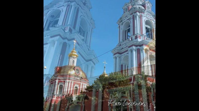 Церковь Святого Великомученика Никиты на Старой Басманной