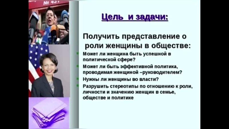Video fa952aa0e9403b27469c6a944b306827