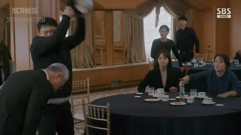 Озвучка SOFTBOX Бродяга 02 серия