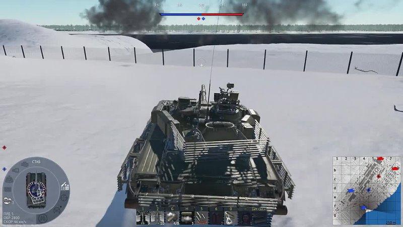 ALAN LUCKER БЫСТРЫЙ ОБЗОР ПАТЧА ДРОЖЬ ЗЕМЛИ War Thunder