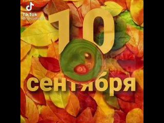 Video by Привет Дюртюли