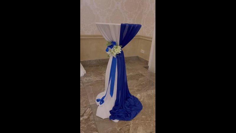 Видео от Эль Декор оформление свадеб регистраций