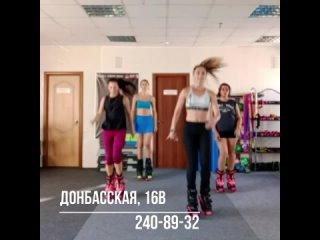 Video by Фитнес-клуб Воронеж FAT&FIT