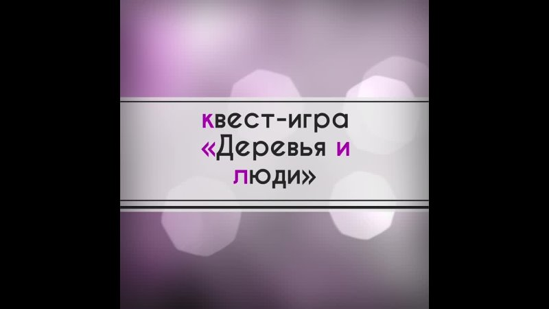 Видео от ГАУ ДО АО ЦЭВДиМ