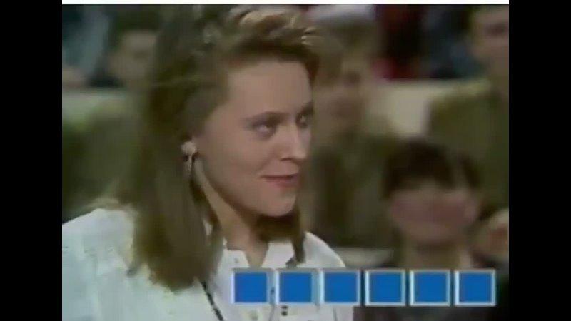 Видео от Мы из 90 х