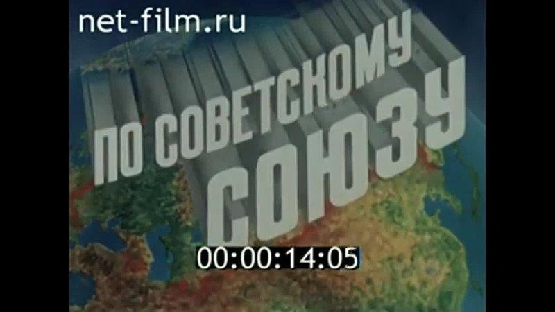 Видео от Орг массовый отдел ГДДЮТ им Джарты