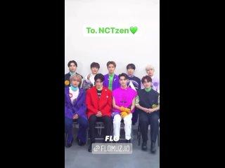 210917 NCT127s Instagram story update