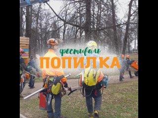 Vídeo de Roman Afonchenko