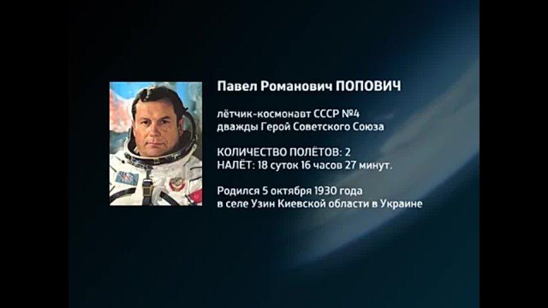 Видео от Музей космонавта Валерия Быковского