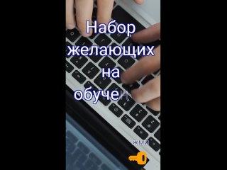 Video by Lia Vovk
