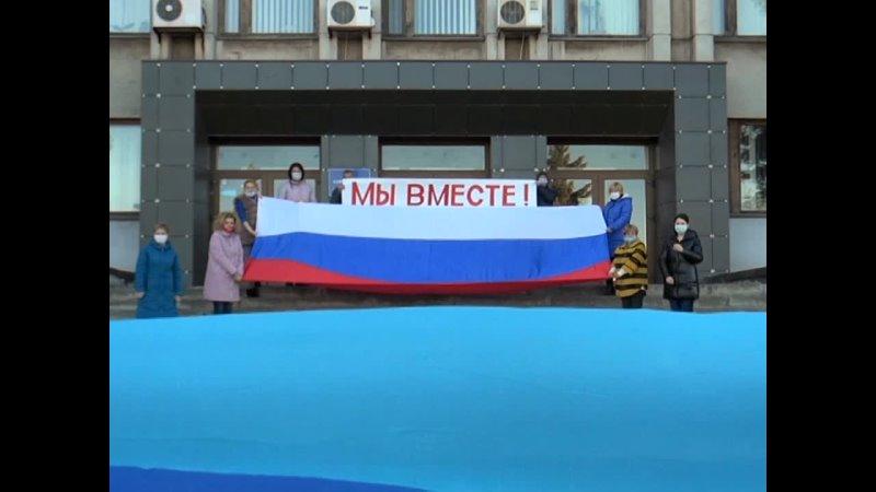 Видео от Новости города Алчевска