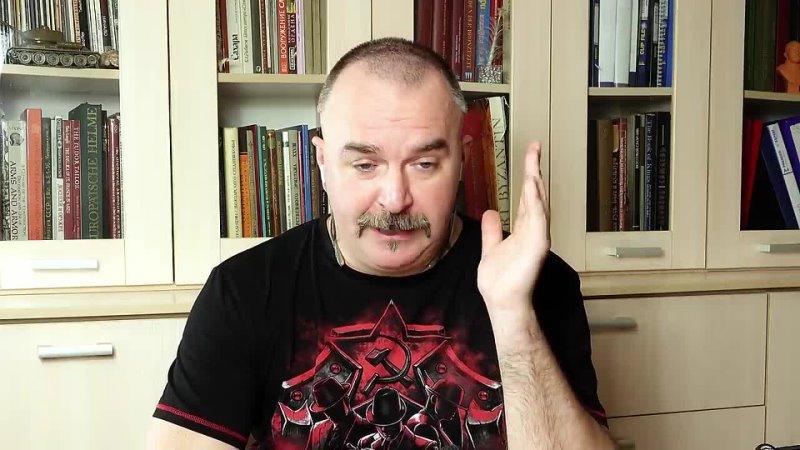 Клим Жуков про всемирную историю наркоторговли По живому