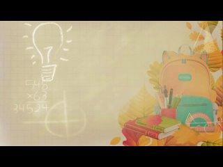 """С Днём знаний всех первоклассников поздравляет солистка вокальной студии эстрадного пения """"Невелички"""" Аня Громыко."""