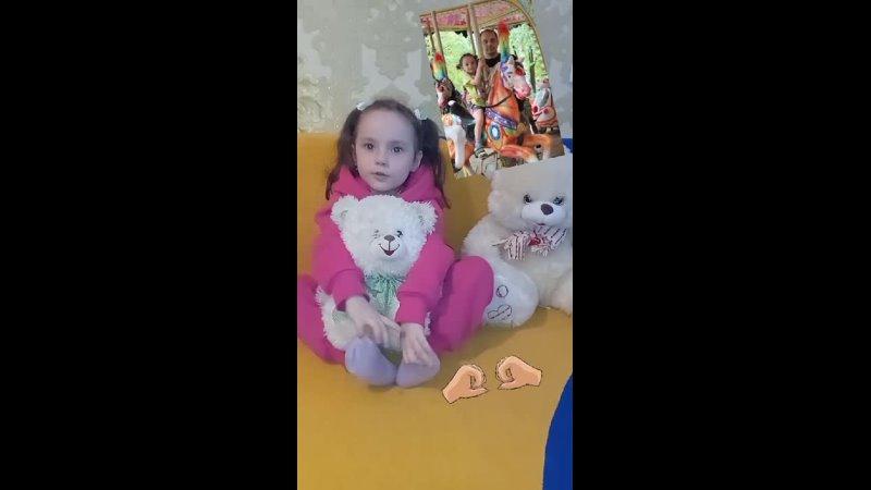 Видео от МБДОУ Детский сад № 23 г Ижевск