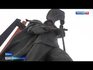 Мемориал героям Великой Отечественной в Челябинской области открыли после реконструкции