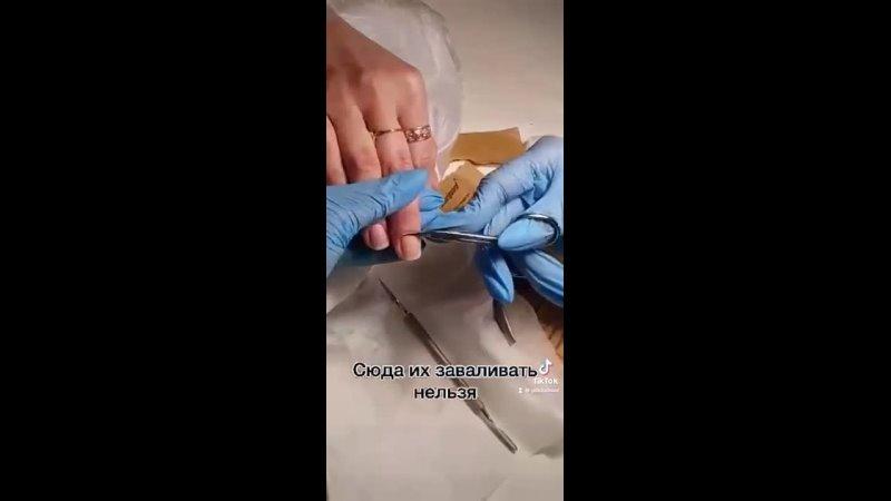 Правильный захват или как работать ножничкками