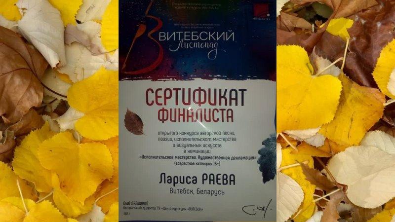 Видео от Витебское ООО православных женщин