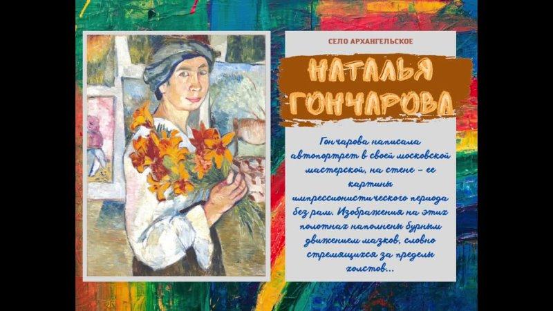 Видео от Мбук Чернскаи Районнаи Библиотек Им Ас Пушкиной