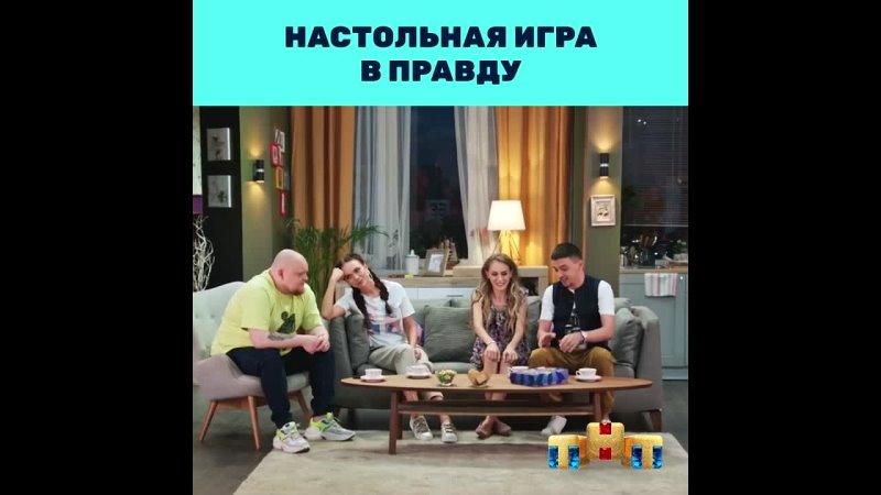 Однажды в России НОВЫЙ СЕЗОН ТЕПЕРЬ ПО ЧЕТВЕРГАМ В 21 00 на ТНТ