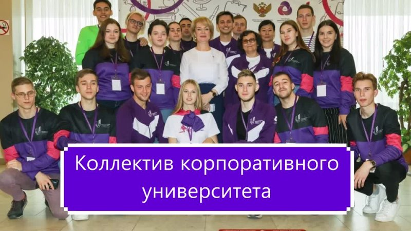 Видео от Юлии Макаровой