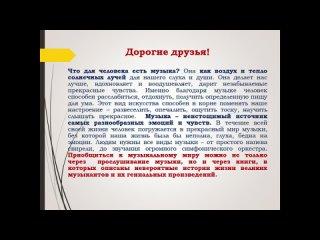 Видео от Библиотечный научно-информационный центр СГИК