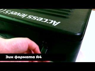 Видео от  | 29 августа, Москва | Скрытый Мир Zine