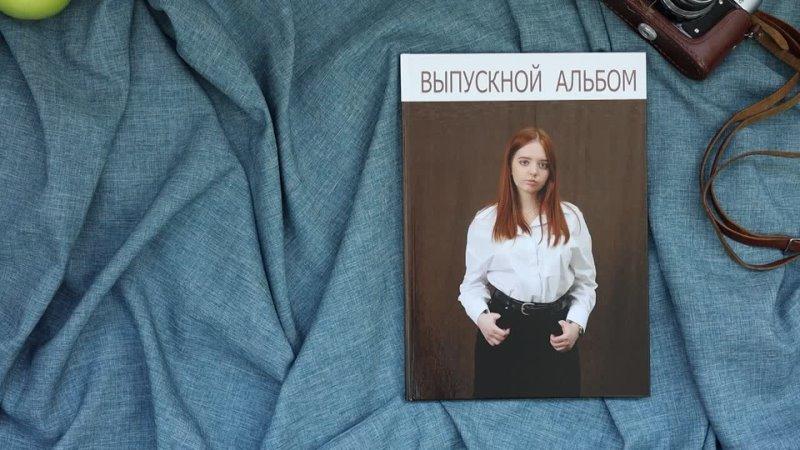 Видео от Алины Чемакиной