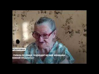 Video by ПЛОХИЕ НОВОСТИ | ЖЕСТЬ. КРЫМ