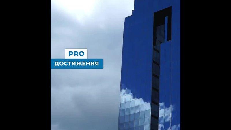 Видео от Таисии Александровой