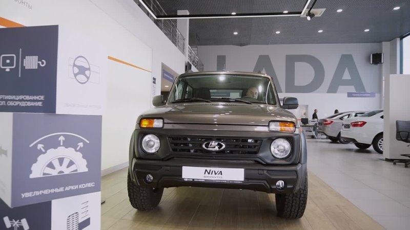 Отчетное видео с LADA Day Service Сура Моторс авто LADADayService