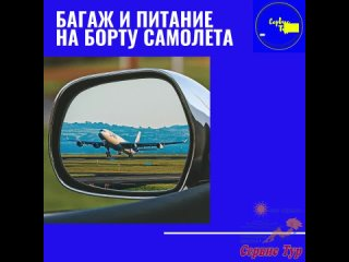 Video by Svetlana Grigoryeva